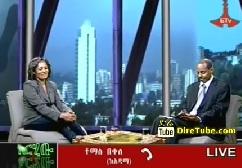 Interview with Athlete Derartu Tulu - Part 2