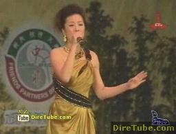 Funny Video - Chinese Girl Singing Helen Berhe's Ye Libe Gudegna