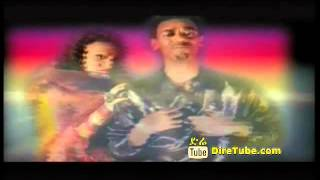 Zem Yale Kunjina [Amharic Music Video]