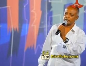 Embeble Belachew Vocal Contestant Dire Dawa