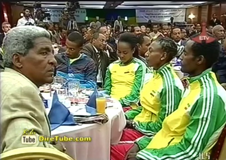 Ethiopian Olympic Committee farewell program for the Team