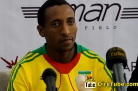 Mohamed Aman Full Press Conference - Aug 22, 2013