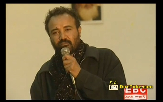 Poet Ephrem Seyoum - Recites his Best Poem