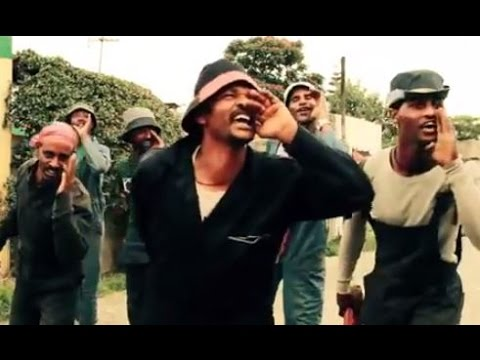 Ethiopia Funny Kuralew (ቁራሌው) - New Comedy Music 2014