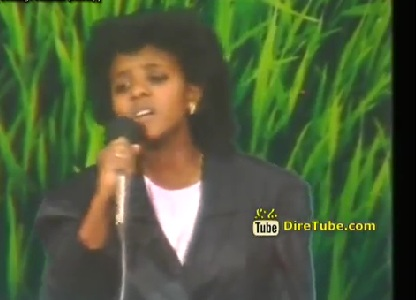 Nafkealehu [Ethiopian Oldies Music]