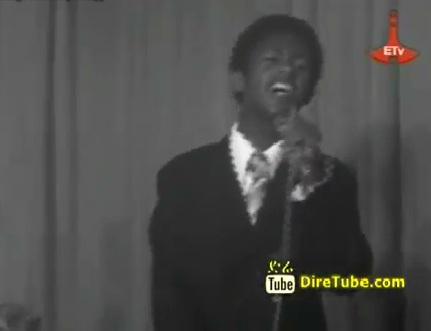 Ainua Naw Wodaja [Ethiopian Old Classic]