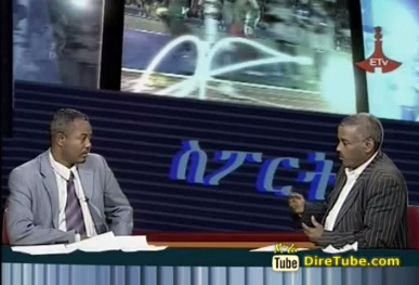 Sport Talk - List of Ethiopian Athletes for 2012 for London Olympic