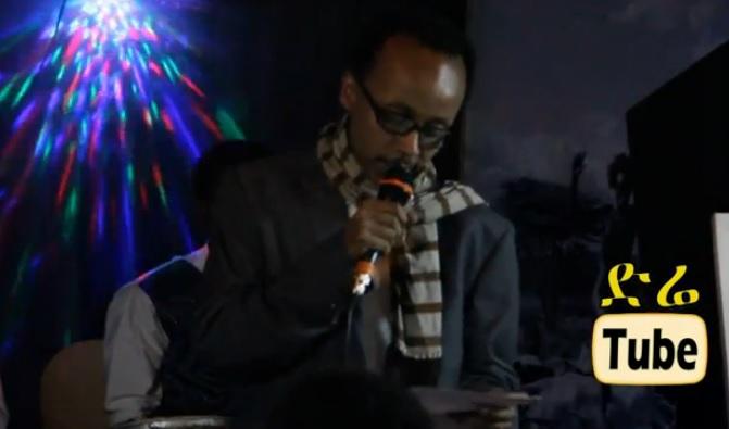 Poet Ferzer Admassu - Nafekot