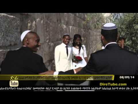 Allegedly doubting their Jewishness, rabbi won't wed Ethiopians