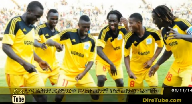 Eight UPL Games Deferred