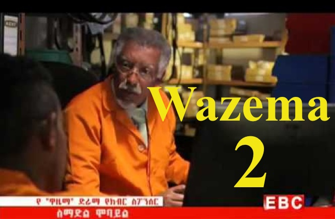 NEW! EBC Series Drama Wazema Part 2