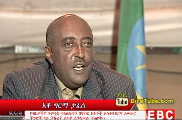 The Latest Amharic Evening News From EBC Nov 27, 2014