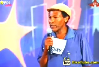 Fitawek Tilahun Vocal Contestant Hawassa City