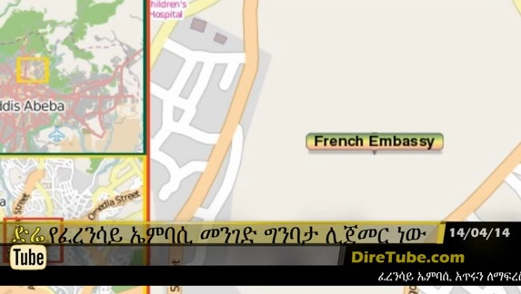 French Embassy in Addis Agreed to demolish its Fence