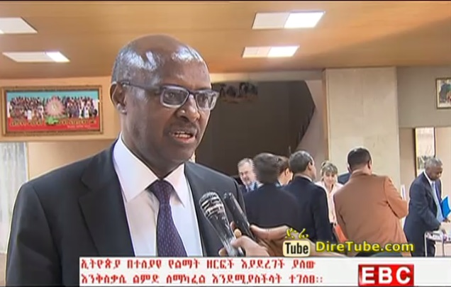 The Latest Amharic News From EBC February 10, 2015