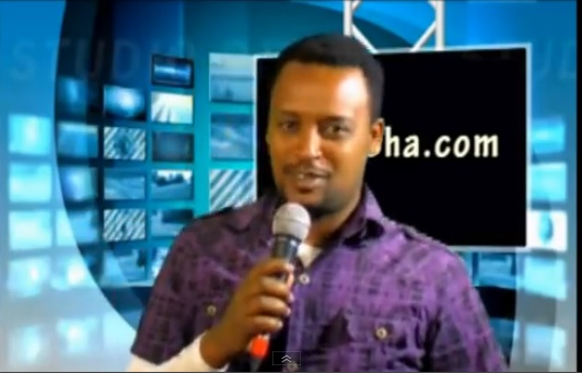 Ethiopian Comedy -