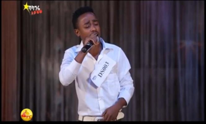 Tofik Seid Performing Tsegaye Eshetu's Song | 4th Audition