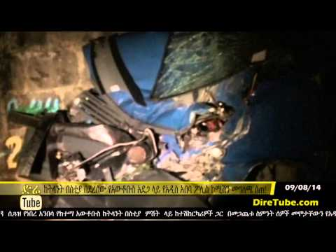 The Latest English News from ETV - July 31, 2013