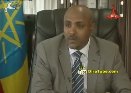 Ethiopian Minister of Trade - Registration and Acceptance of Trade