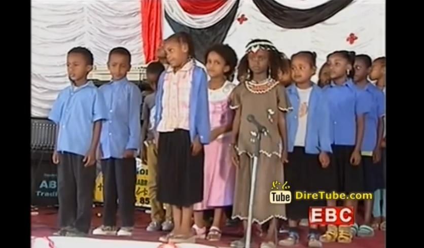 Ethiopian Kids - Singing Memare Yaskebral(መማር ያስከብራል)