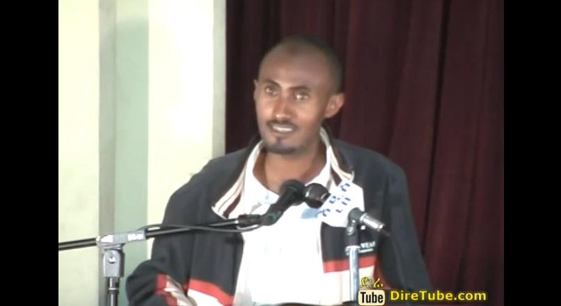 Poet Solomon Moges - Nuzaze (ኑዛዜ) - Ethiopian Poem
