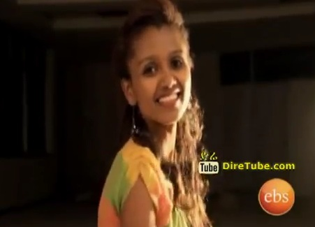 Kora Sil [New Amharic Music Video]