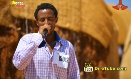 Fikadu Alemu Vocal Contestant from Jijiga