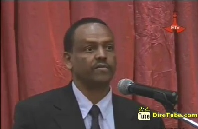 The 4th Intergovernmental Ethio-Russian Commission (IGC) Session