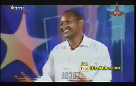 Alayu Getasetegn Round 1 Episode 24