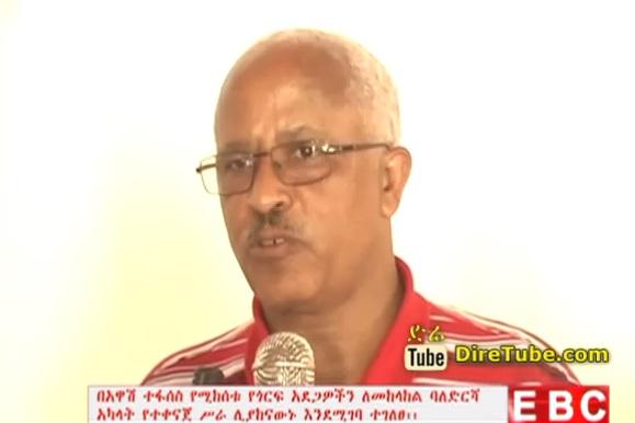 The Latest Amharic News From EBC Nov 3, 2014