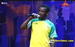 Teshome Bashawered Episode 44