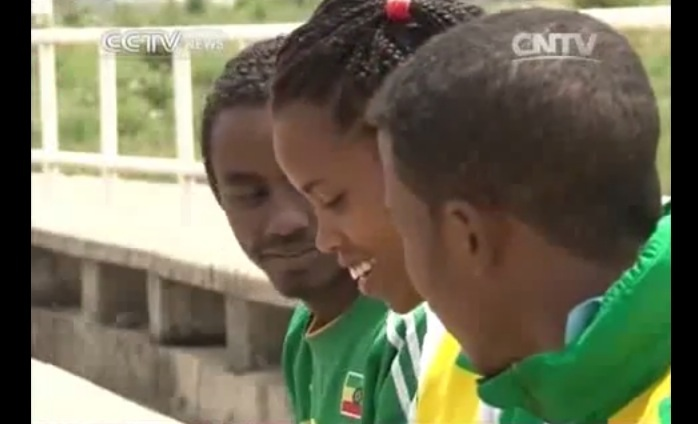 Ethiopia Opens First Modern Sports Academy