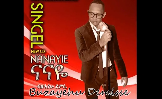 Nanaye New!Official Music Video 2014