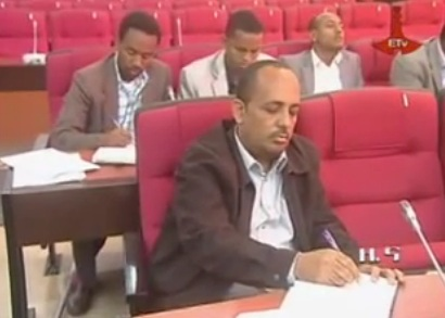 The Latest Amharic News Feb 26, 2014