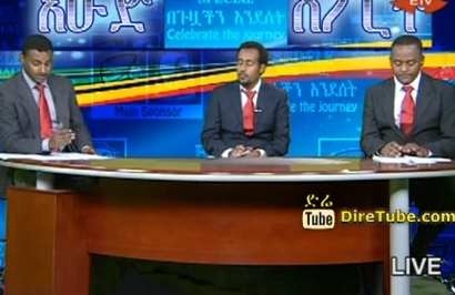 Ethiopian Sport - Focus On Ethiopian Football Federation Part 2