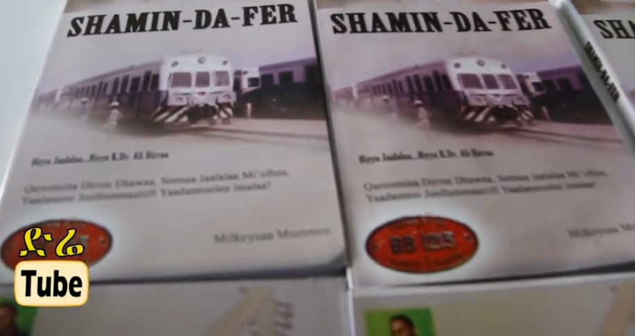 Shamin - Da - Fer - New! Afaan Oromo Book Inaugurated