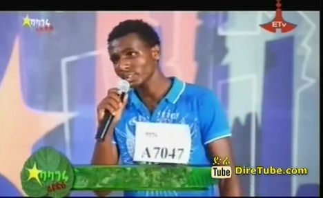 Markose Manamo Vocal Contestant Hawassa City