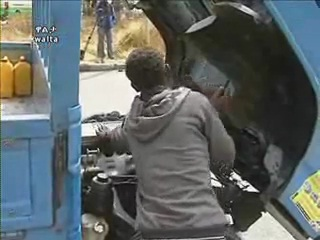 መንገደኛው ጋዜጠኛ - Driving Skills in Addis