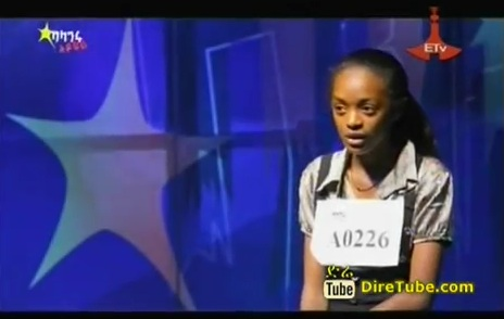 Bethelehem Wondosen Vocal Contestant, Addis Ababa