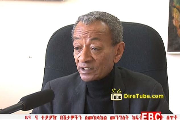 The Latest Amharic News From EBC Jan 28, 2015
