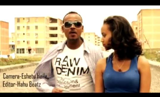 Ametat Alfu New Ethiopian Reggea Music 2012