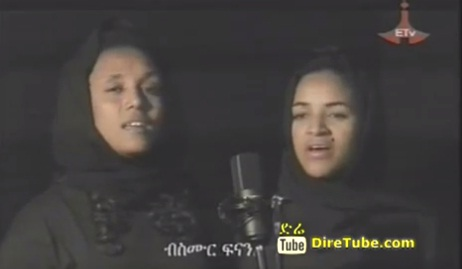 Tigrigna Song Dedicated to PM Meles Zenawi