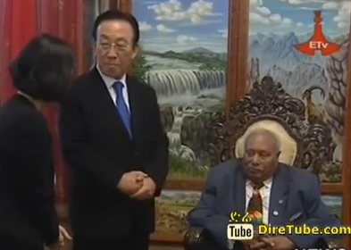 Ethiopia and S Korea vow to bolster bilateral ties