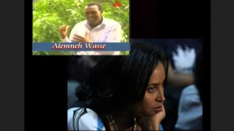 The Story of Aster Bedane at Dedebit and Questioned G. Samoray Yonus
