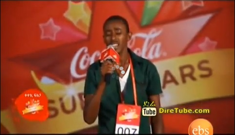 Eyob Birhanu Vocal Contestant 1st Audition