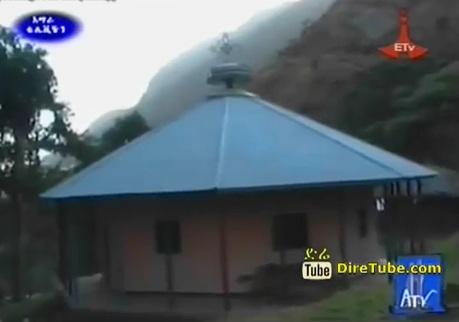 Geseta - Abeya Medanialem Gedam