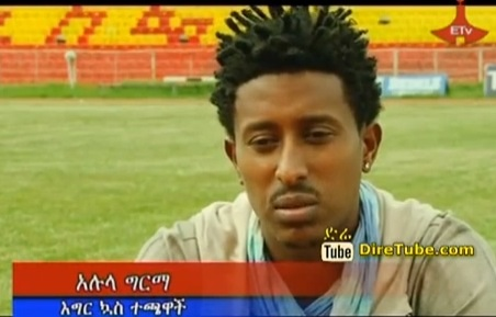 Gedion Zelalem an inspiration for Players in Ethiopia