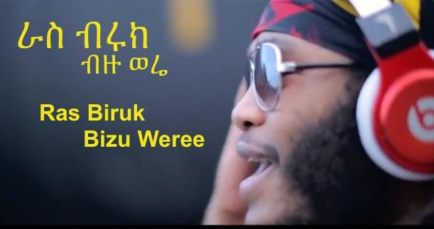 Bezu Were [NEW! Reggae Music Video]