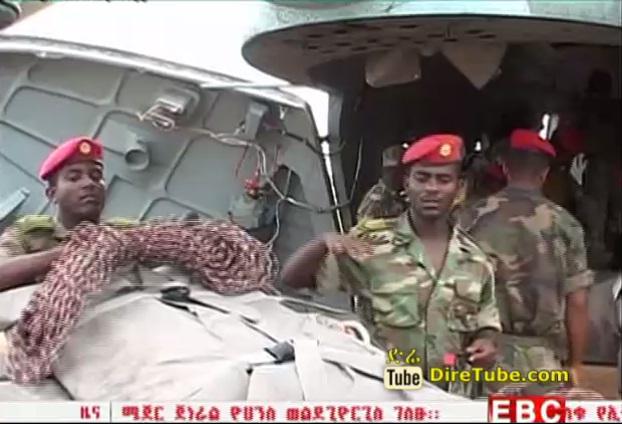 The Latest Amharic News From EBC February 5, 2015