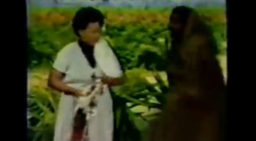 Short Funny Drama (ስሙን አልጠራም) Alebachew, Limeneh and Engedazer